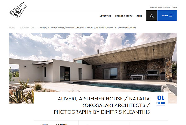 ARCHISEARCH.GR – MONOLITHIC RESIDENCE