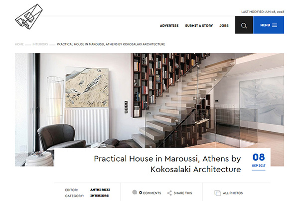 ARCHISEARCH.GR – PRACTICAL HOUSE