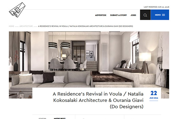 ARCHISEARCH.GR – VOULA REVIVAL