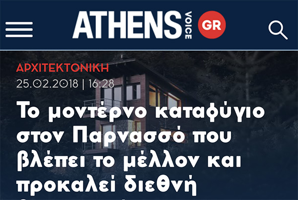 ATHENSVOICE.GR – INTERVENTIONS
