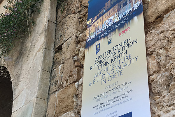 EXHIBITION – ARCHITECTURE AND BUILDING QUALITY IN CRETE
