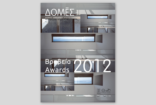 DOMES – AWARDS 2012 – LOFT
