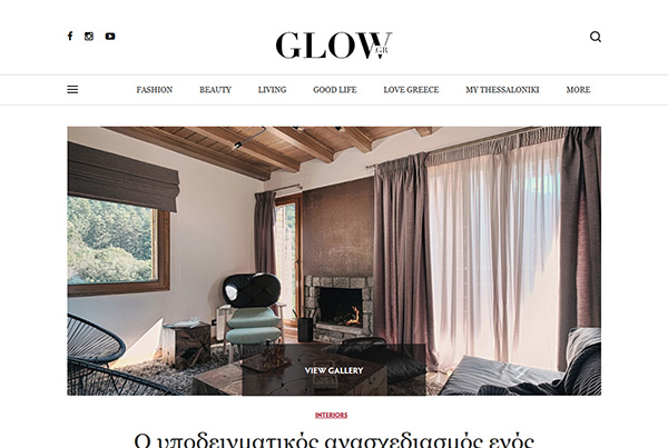 GLOW.GR – INTERVENTIONS