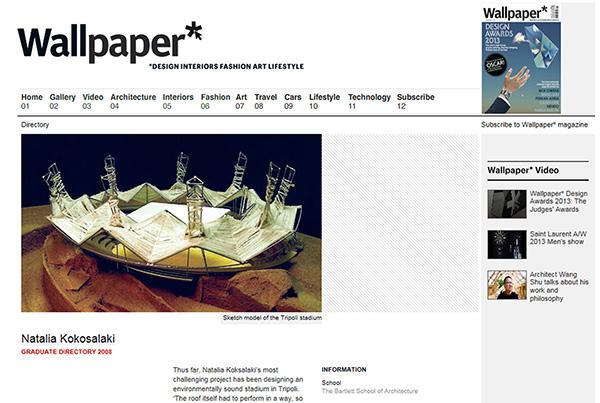 WALLPAPER.COM – GRADUATE DIRECTORY