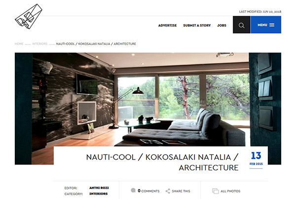 ARCHISEARCH.GR – NAUTI-COOL