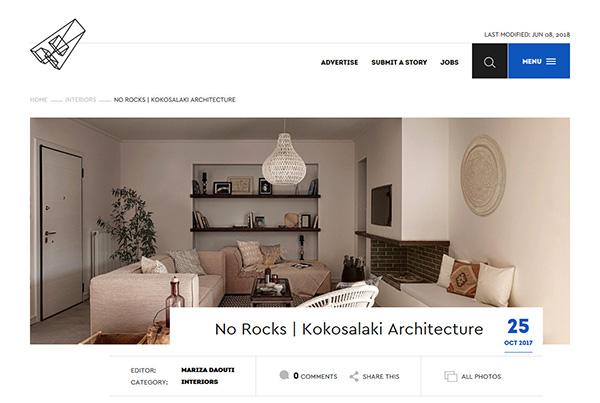 ARCHISEARCH.GR – NO ROCKS