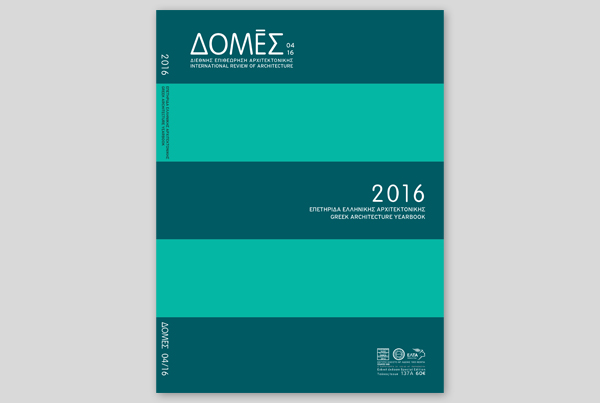 DOMES – YEARBOOK 2016 – MONOLITHIC RESIDENCE