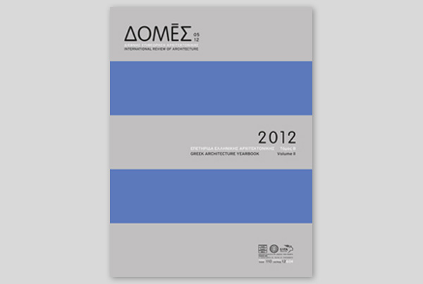 DOMES – YEARBOOK 2012 – LOFT