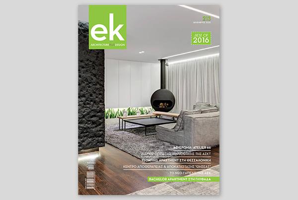 EK MAG – BEST OF 2016 – MONOLITHIC RESIDENCE