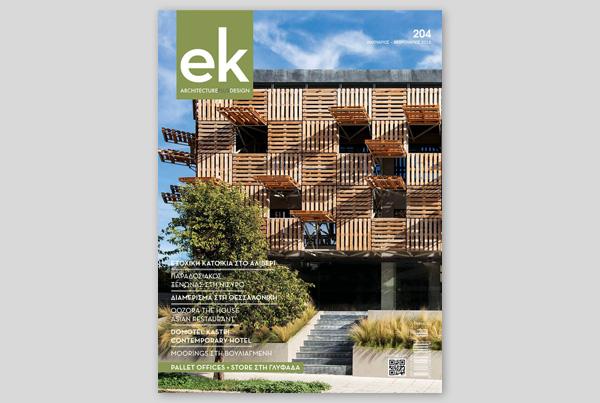 EK MAG – MONOLITHIC RESIDENCE