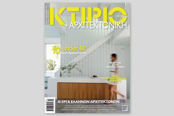 "KTIRIO ""10 UNDER 40"" AWARDS"