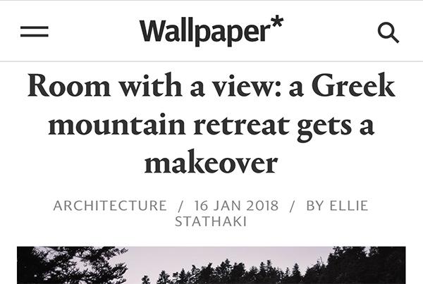 WALLPAPER.COM – INTERVENTIONS
